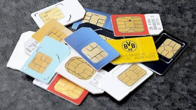 Photo of FG extends NIN registration on Sim Cards.